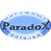 Организация «Парадокс»