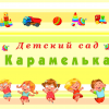 Организация «Карамелька»