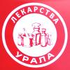 Лекарства Урала