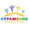 Организация «Отражение»