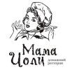 Мама Чоли