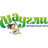 Маугли-парк