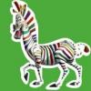 Организация «Зебра»