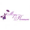 Обсуждение организации Мэри Поппинс