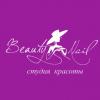 Организация «Beauty Nail»