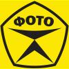Организация «Гост Фото»