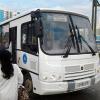Организация «Общественный транспорт»
