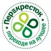 Организация «Перекрёсток»