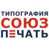 Организация «Союзпечать»