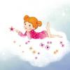 Организация «Волшебное облако»