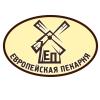 Организация «Европейская пекарня»