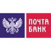 Организация «Почта Банк»