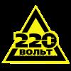 Обсуждение организации 220 Вольт