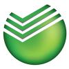 Организация «Сбербанк»