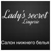 Ladys secret