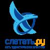 Обсуждение организации Слетать.ру
