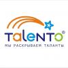Организация «Talento»