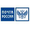 Обсуждение организации Почта России