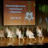 Творческий детский фестиваль «Мы — дети твои, Россия!»