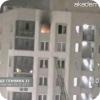 Пожар на де Геннина, 33
