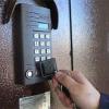 Услуги по видеонаблюдению и домофону могут включить в «коммуналку»