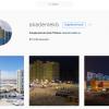 Лучшие фотографии района теперь и в Instagram!