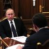 Владимир Путин поручил правительству поддержать строительство медкластера