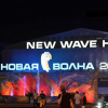 В преддверии выступления в Академическом группа N.E.V.A заняла пятое место на «Новой Волне»