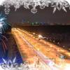 Новогодние фейерверки и прогулки