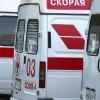 Строительство подстанции скорой помощи в Академическом включили в бюджет на 2017 год