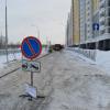 В пятом квартале продолжаются работы по уборке улиц от снега