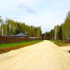 «Villa66» дарит 4 сотки земли в подарок при покупке участка в коттеджном посёлке «Заповедник»