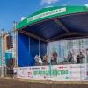 В день города в Академическом выступят «Trubetskoy» и «Ногу свело!»