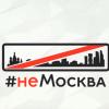 Москвичи поставили Академическому «класс» за безопасность и восхитились системой тёплых полов