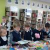 Благотворительная акция «Добрая книга» в школе № 16
