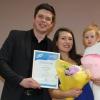 Семья учительницы из Академического стала лучшей молодой семьёй Верх-Исетского района