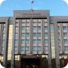 Счетная палата нашла нарушения