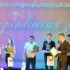 В школе № 23 пройдёт бал для одарённых старшеклассников «Рождественская звезда»