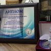 В 2017 году школа № 16 получила награды сразу в нескольких престижных конкурсах