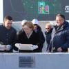 Министр здравоохранения РФ и губернатор области заложили первые камни будущего здания НИИ ОММ
