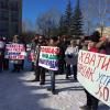 «Плачу ипотеку за квартиру, которой нет!»: жители «Полесья-2» вышли на митинг против УрО РАН