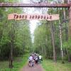 Пять километров на свежем воздухе: в Юго-Западном лесопарке пройдёт майская эко-прогулка