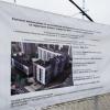 Первые дома 26 квартала сдадут в 2019 году