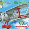 «Под рёв моторов»: в Академическом пройдёт Кубок Федерации Авиамоделизма