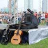 Любители музыки соберутся в Академическом на четвёртый ежегодный фестиваль «Вечер песни под гитару»