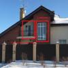 Во время строительства улицы Амундсена Администрация заменит окна в близлежащих домах