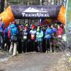 В воскресенье более 50 академчан побегут 10-километровый Осенний Трейл на Калиновке