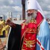 Митрополит Кирилл проведёт воскресное богослужение в Храме Святых Божиих строителей