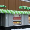 На проспекте Сахарова открылся новый филиал аптеки «Фармика»