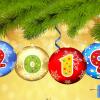 Новогодние скидки весь январь в стоматологической клинике «Линия улыбки»
